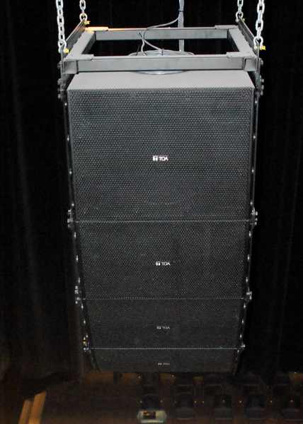 Eastlink Events Center Theater Line Array